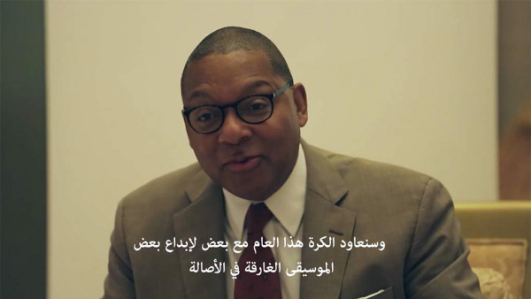 Wynton Marsalis' interview by Abu Dhabi Music and Arts Foundation