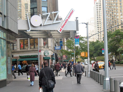 The new JALC building entrance on Columbus Circle